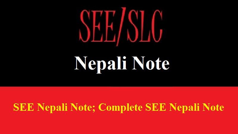 SEE Nepali Note