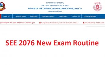 SEE 2076 New Exam Routine
