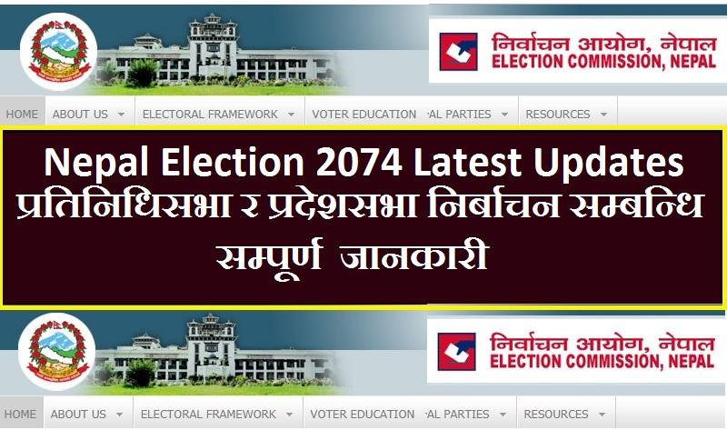 Nepal Election 2074 Latest Updates