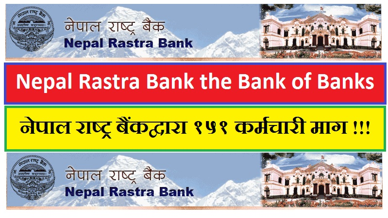 Nepal Rastra Bank the Bank of Banks