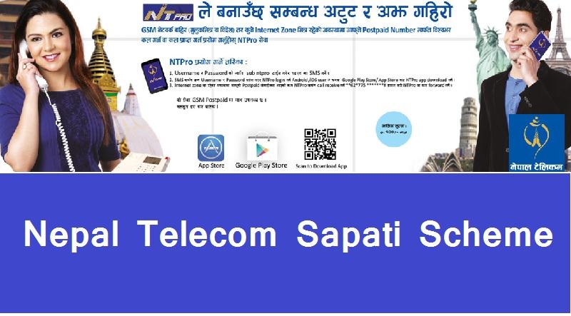 nepal telecom sapati