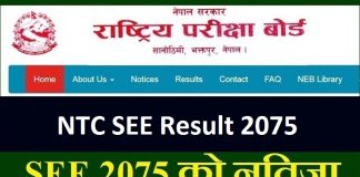 NTC SEE Result 2075