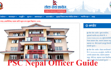 PSC Nepal Officer Guide