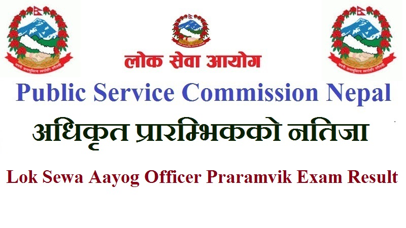Lok Sewa Aayog Officer Praramvik Exam Result