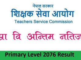 Primary Level 2076 Result