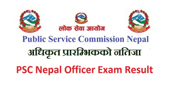 PSC Nepal Officer Exam Result
