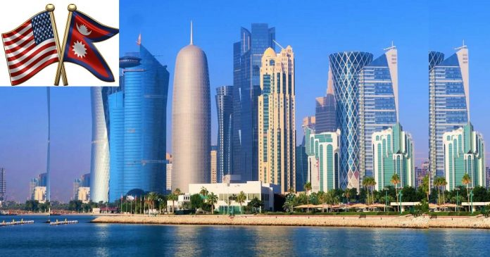 How to Apply EDV from Qatar