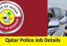 Qatar Police Job Details