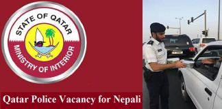 Qatar Police Vacancy for Nepali