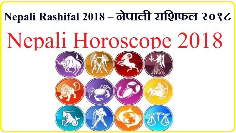 Astrological Rashifal 2018