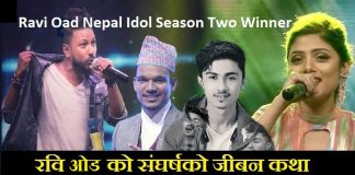 Ravi Oad Nepal Idol Season Two Winner