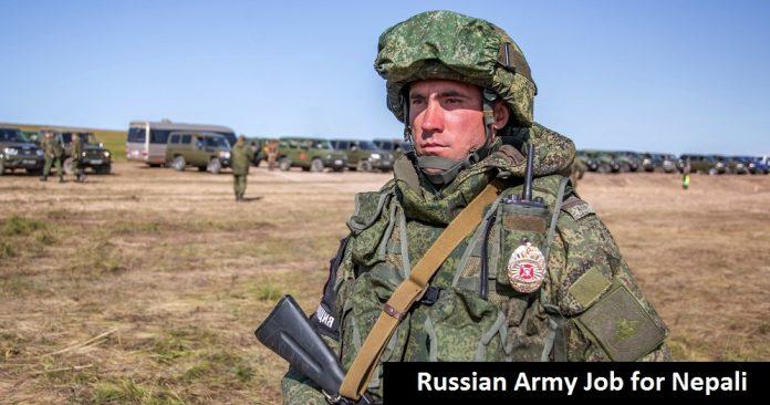 Russian Army Job for Nepali