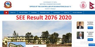SEE Result 2076 2020