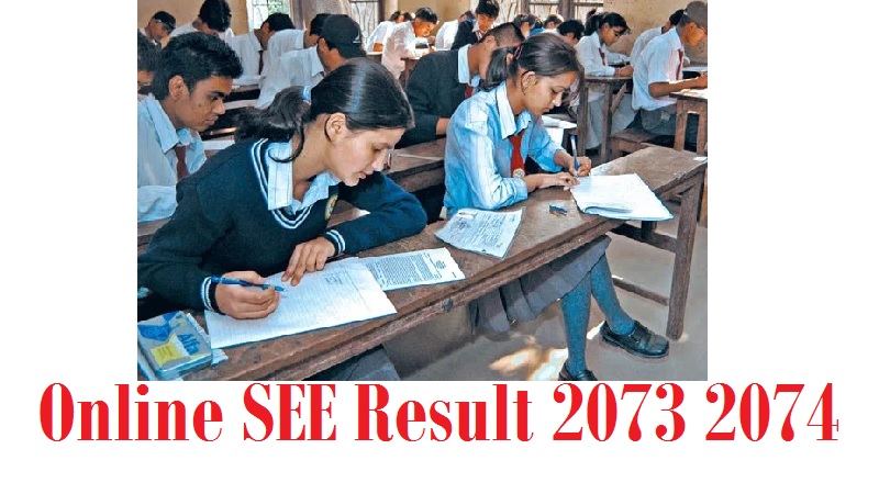 SEE Result 2073 2074