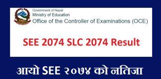 SEE 2074 SLC 2074 Result