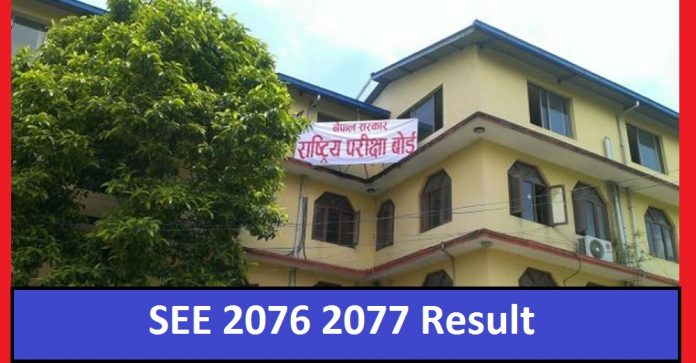 SEE 2076 2077 Result