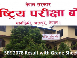 SEE 2078 Result with Grade Sheet