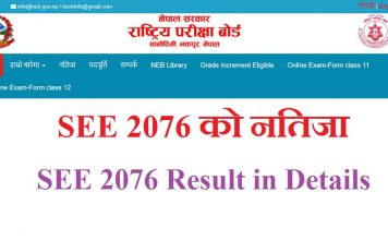 SEE 2076 Result in Details