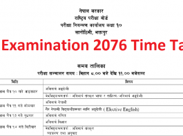 SEE Examination 2076 Time Table