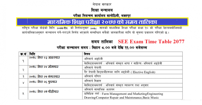 SEE Exam Time Table 2077