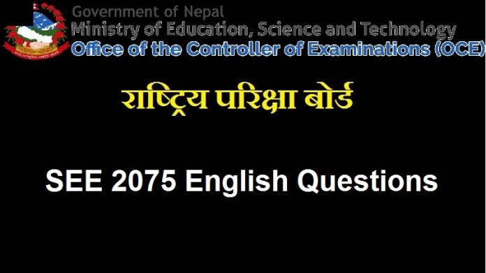 SEE 2075 English Questions