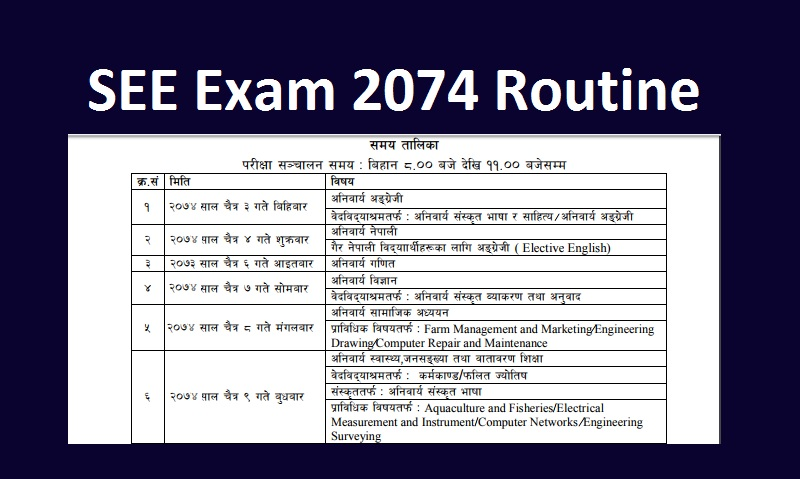 SEE Exam 2074 Routine