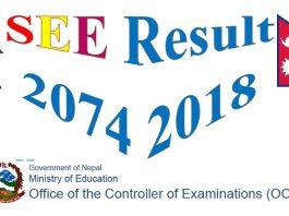 SEE online Result 2074 2018