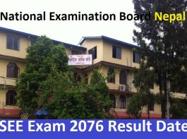 SEE Exam 2076 Result Date
