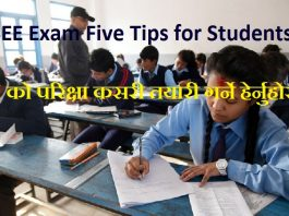 SEE Exam Five Tips
