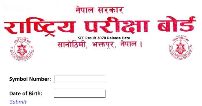 SEE Result 2078 Release Date