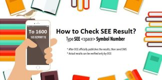 How to Check SEE Result