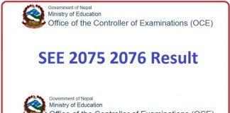 SEE 2075 2076 Result