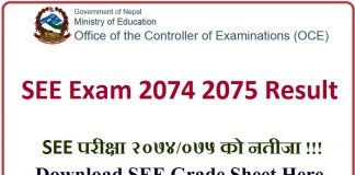 SEE Exam 2074 2075 Result