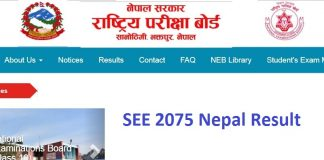 SEE 2075 Nepal Result