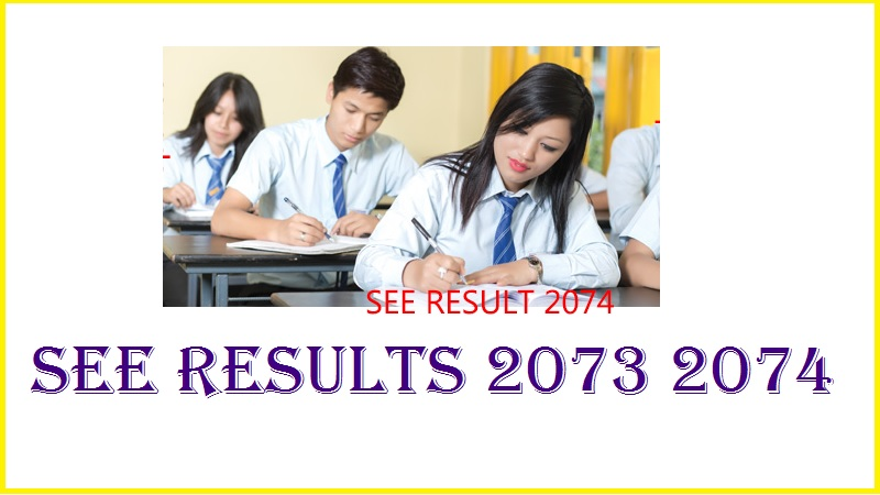 SEE Results 2073 2074