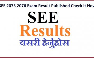SEE 2075 2076 Exam Result
