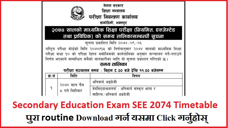 Secondary Education Exam SEE 2074 Timetable