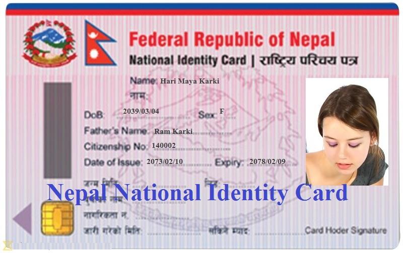 Nepal National Identity Card