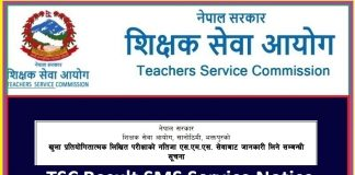TSC Result SMS Service Notice