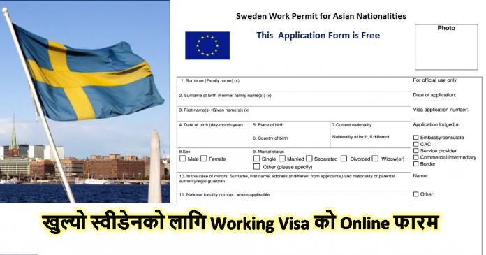 Sweden Work Permit for Asian