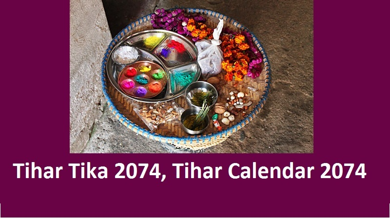 Tihar Tika 2074