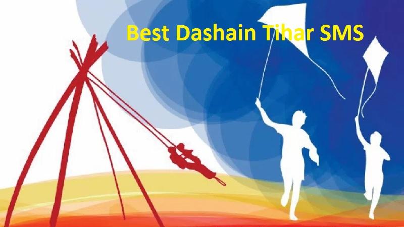 Best Dashain Tihar SMS