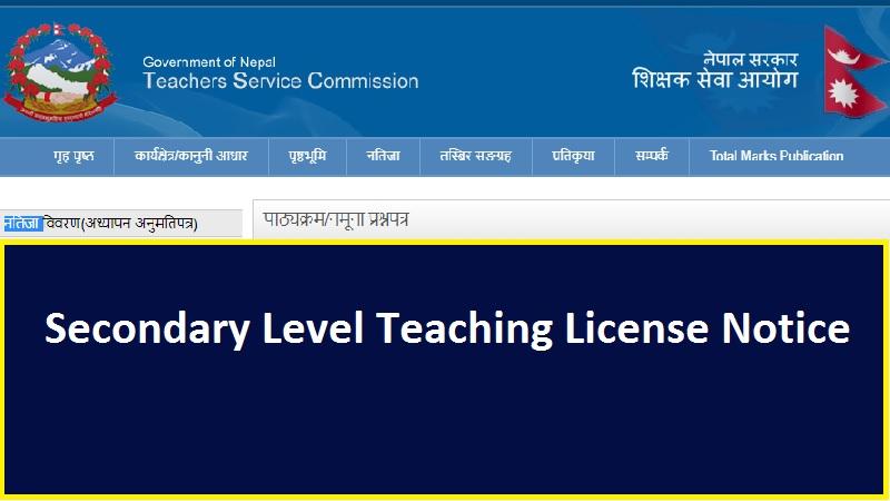 Secondary Level Teaching License