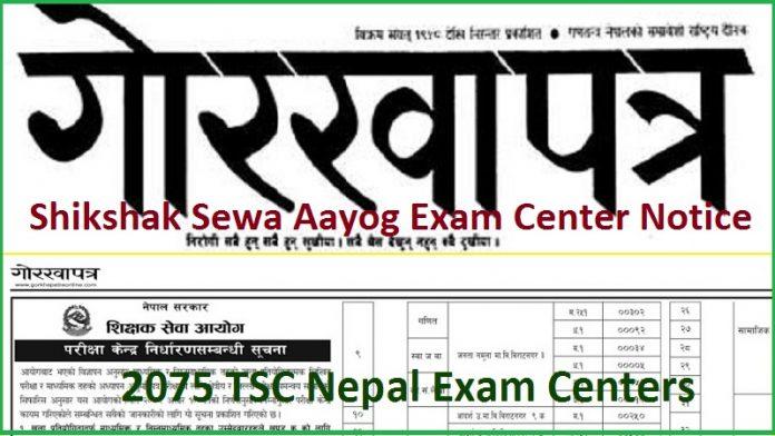 Shikshak Sewa Aayog Exam Center Notice