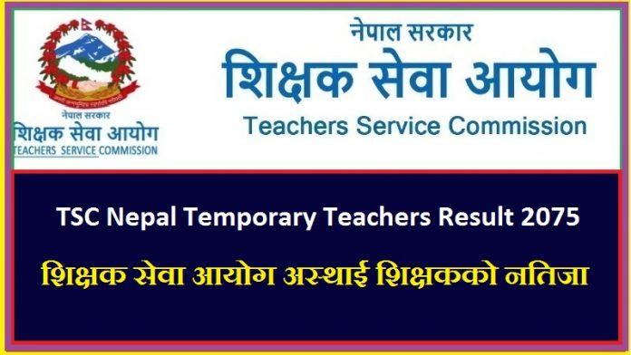 TSC Nepal Temporary Teachers Result 2075