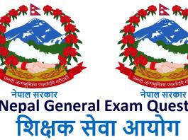 TSC Nepal General Exam Questions