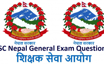 TSC Nepal General Exam Questions