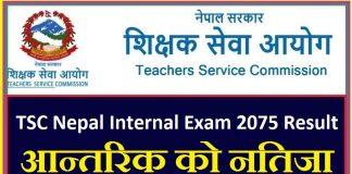 TSC Nepal Internal Exam 2075 Result