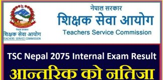 TSC Nepal 2075 Internal Exam Result