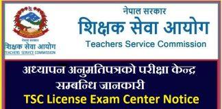 TSC License Exam Center Notice